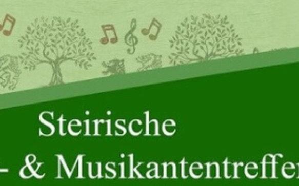 Sänger- und Musikantentreffen 2021
